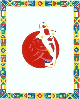 """""""Love and Hope for Japan from South Africa"""", linocut, 2011"""