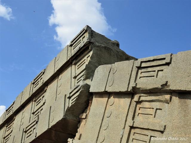 King Rembai's stelae