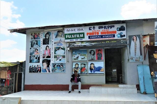 Fujifilm in Axum