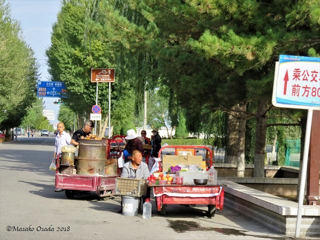 Street vender. Jiayuguan, Gansu, September 2018