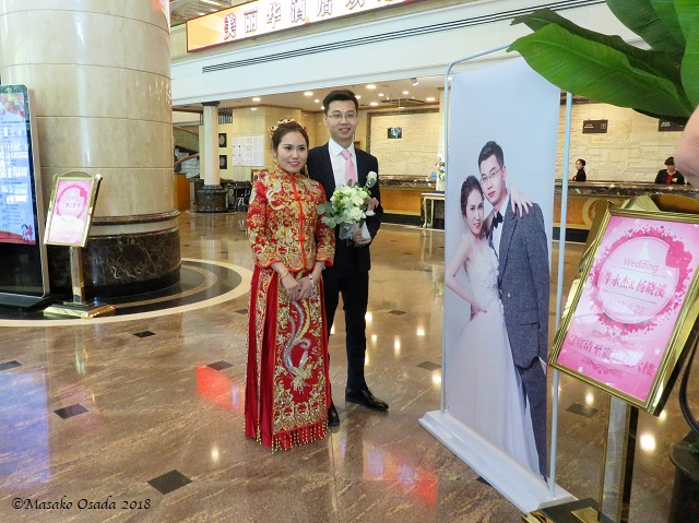Ready to get married. Mirage Hotel, Urumqi, Xinjiang, September 2018