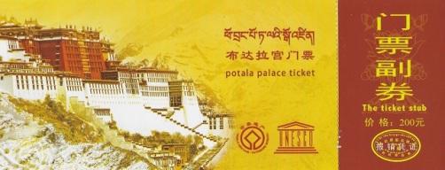 Potala Palace ticket