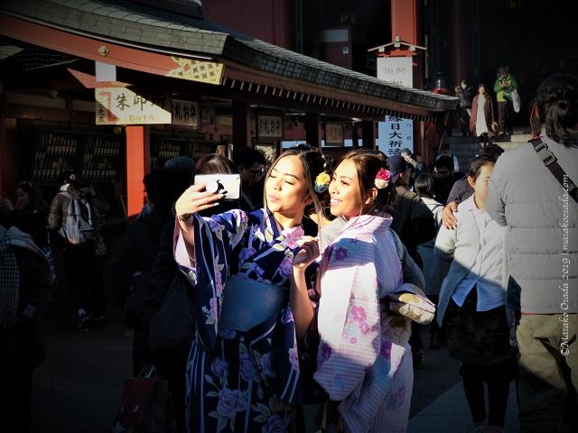 Selfie, Senso-ji, Asakusa, Tokyo, November 2019