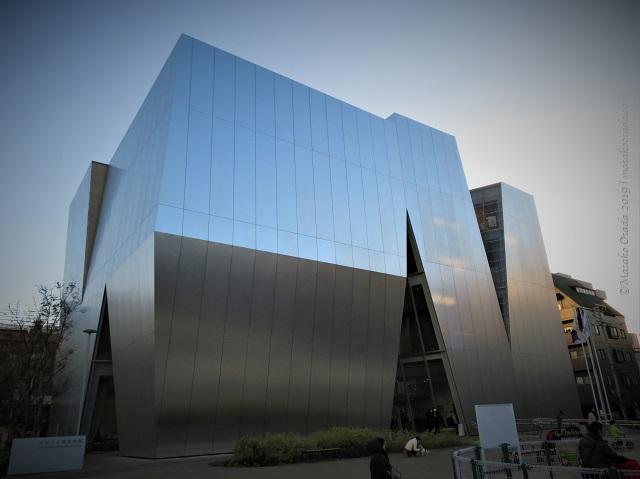 Sumida Hokusai Museum, Tokyo, November 2019